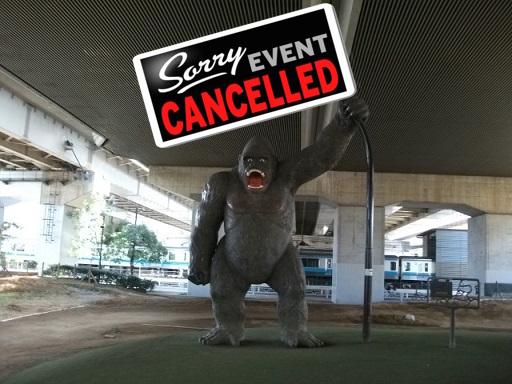 gorila_cancelled.jpg